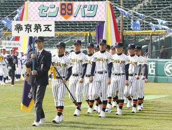 19日センバツ開幕 甲子園開会式リハーサル