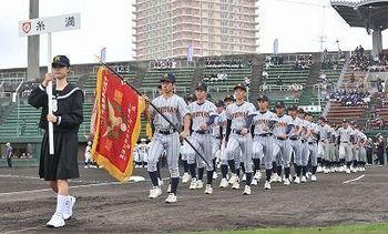 59チーム、熱戦誓う 沖縄県春季大会開幕