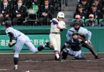 神戸国際大付 サヨナラ負け