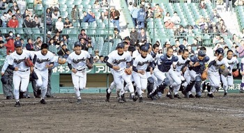 静岡、16安打で不来方を圧倒 センバツ大会1回戦