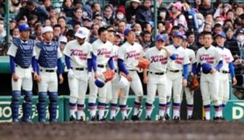 神戸国際大付はサヨナラ負け センバツ甲子園第5日