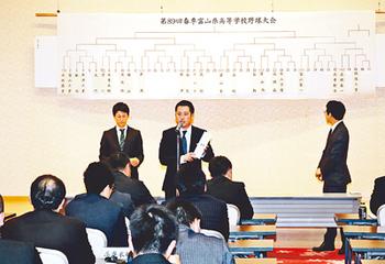 春季富山県高校野球の対戦決まる 22日開幕