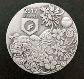 九州大会 記念メダル 浜川さんの作品採用 沖縄らしさ表現