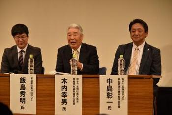 木内元監督 講演で目的意識の大切さ訴え つくばみらい市