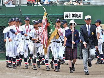 【速報】浦和学院、5年連続14度目の優勝 春季埼玉県大会