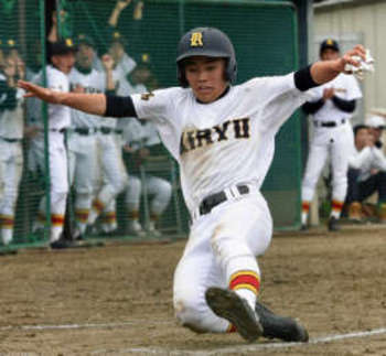 桐生一が頂点 野球1年生強化試合「若駒杯」