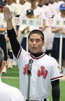 沖縄大会が開幕 64校63チームが熱戦繰り広げる