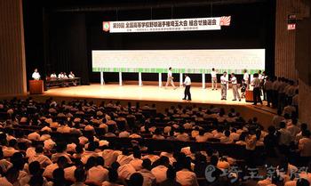 埼玉 大会展望 花咲徳栄が総合力でリード
