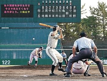 白球に感謝込め「引退試合」 遊学館、桜丘高の3年生