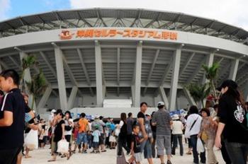 那覇が3-2で宜野湾に競り勝つ 夏の沖縄大会