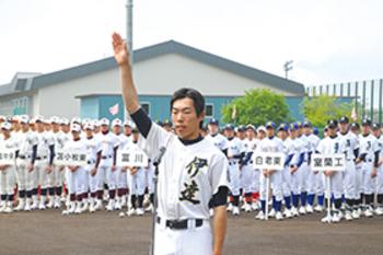 南北海道・室蘭支部予選が開幕、夏の甲子園めざす