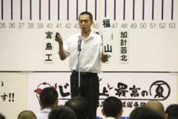 組み合わせ決定、8日開幕90チーム熱戦 夏の広島大会