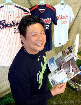 元ヤクルト・増渕さん、埼玉の高校球児へ「自信持って楽しんで」