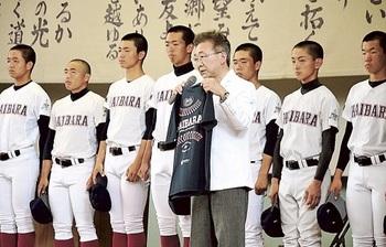榛原 特製Tシャツで応援 後援会が全校生徒に贈る