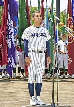 「史上最高の夏へ最後まで全力」 夏の福島大会開会式
