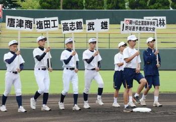 夏の佐賀大会、8日開幕