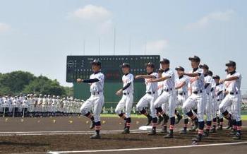 球児の夏開幕、101校はつらつ行進 夏の茨城大会