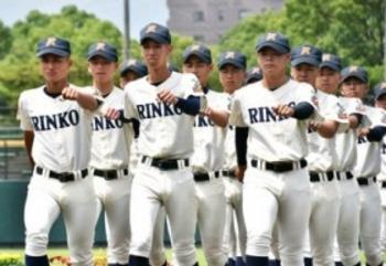 日田の4チーム元気に行進 夏の大分大会