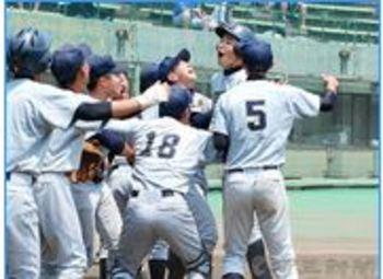 栄北サヨナラ勝ち 夏の埼玉大会
