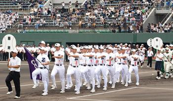 高校野球滋賀大会が開幕 56校51チーム行進