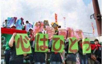朝倉球児 市内2校が対戦 豪雨に負けぬ 被災地に勇気