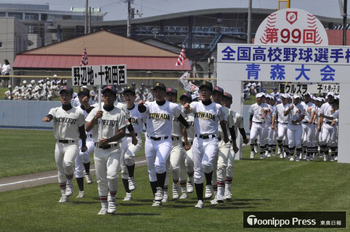 青森大会 開幕 63チームが闘志