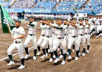 愛媛球児の夏到来、高校野球県大会開幕 開会式、堂々行進