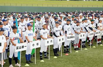 富山大会開幕 47チーム堂々行進