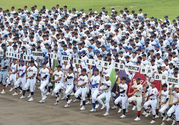 頂点目指し心一つに 夏の三重県大会開幕