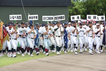 球児らの夏始まる、甲子園目指し63チーム 夏の三重大会