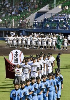夏の甲子園高知大会開幕 「一投一打に気持ち込める」