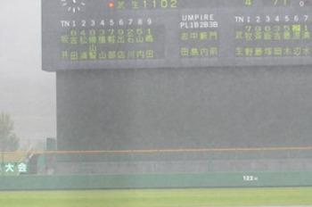準々決勝第1試合は雨天中断 福井大会