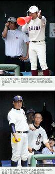 「平野先生に報告」 甲子園かけた鳥栖野球部OB決戦