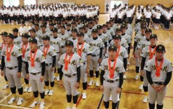 波佐見高で優勝報告会 夏の長崎大会