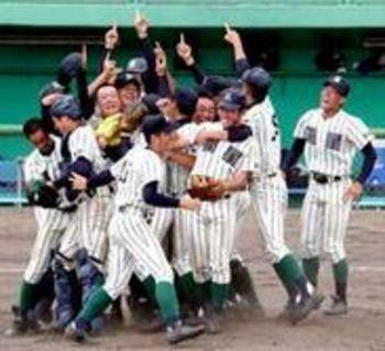 島根大会 開星、10度目の優勝