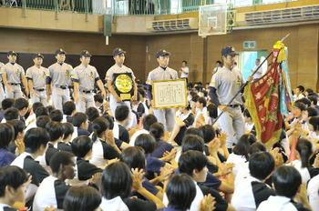 甲子園へ闘志 青森山田ナイン壮行式