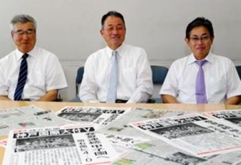 神戸国際大付 甲子園の夏初勝利誓う 神戸新聞社訪問