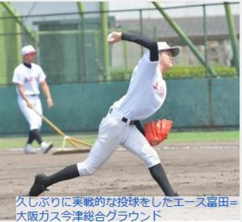 土浦日大、長身投手想定し練習 松商学園対策進める