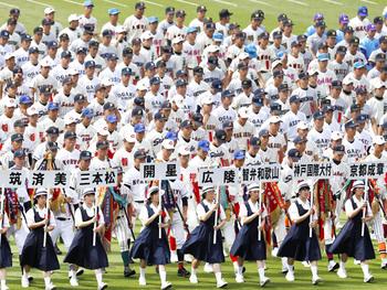 大垣日大、初戦13日に 甲子園、開会式リハーサル