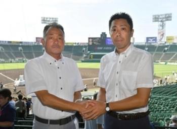 神戸国際大付青木監督、北海平川監督が対談