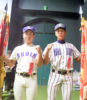 甲子園台風接近で順延 8日開会式 選手らリハーサル