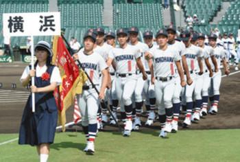 開会式リハ横浜行進「試合できると実感」 初戦11日に順延