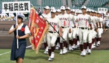 早稲田佐賀ナイン、聖地の感触を確認 8日開会式