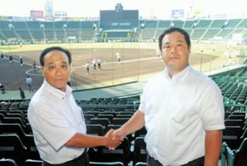 木更津総合 日本航空石川と10日対戦