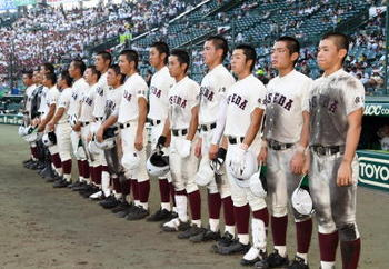 早稲田佐賀、初戦飾れず 聖心ウルスラに2-5で敗退