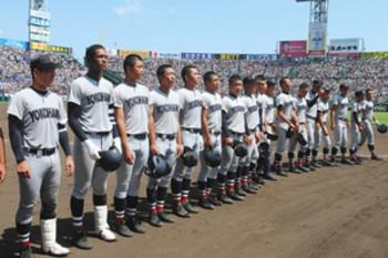 七回3点弾、横浜の意地 追撃及ばず秀岳館に敗退