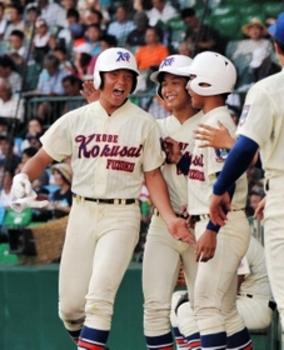 神戸国際大付、夏初勝利