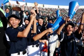 神戸国際大付・谷口 地元・丹波からの応援団歓喜