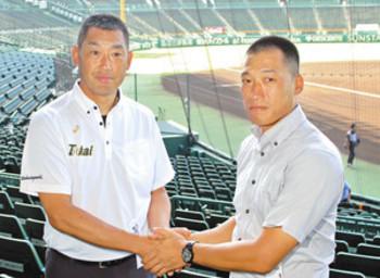 14日第2試合 東海大菅生、初戦は高岡商