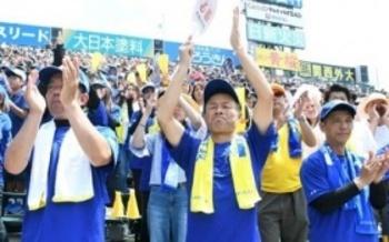 秀岳館 よく頑張った 応援団、全力プレーに拍手
